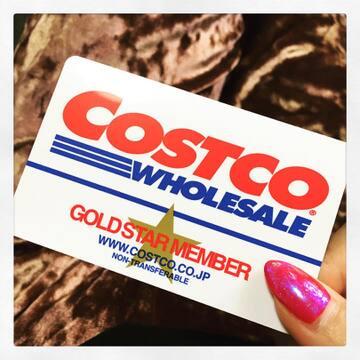 コストコ会員の登録・入会方法やカード1枚で入れる人数を解説!