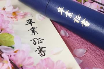 小学生の卒業式の髪型・簡単ヘアアレンジ特集!【ロング・ミディアム】