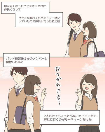 おみくじ第13番大吉【Lovely漫画】
