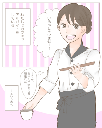 4度目の正直【Lovely漫画】