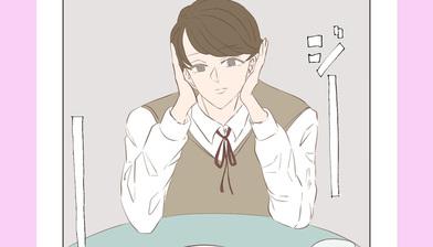 トロンとした目で見つめてくる男性心理とは?頻繁に目が合うのは脈ありサインかも!