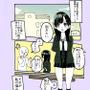 私の激重カレシ【Lovely漫画】