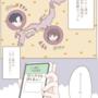 リモキュン【Lovely漫画】