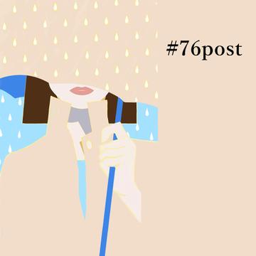 【#76post】雨の日だって楽しく過ごしたい!気分が上がるアイテム76