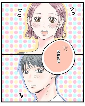 最高のサプライズバースデー♡【Lovely漫画】