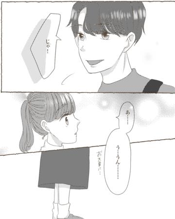【後編】メンヘラ女の呪縛に勝った本当の恋【Lovely漫画】